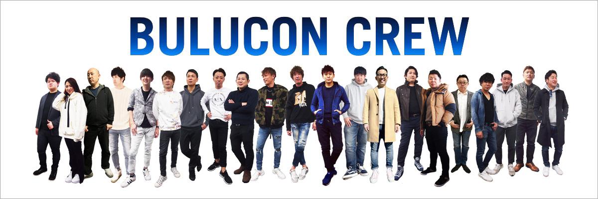 BULUCON CREW